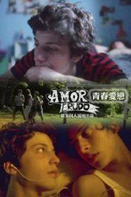 Amor Crudo (Amor Cru) – Legendado