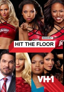 Hit the Floor – Legendado
