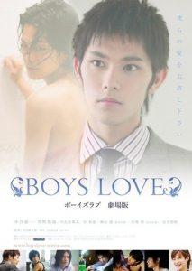 Boys Love – Legendado