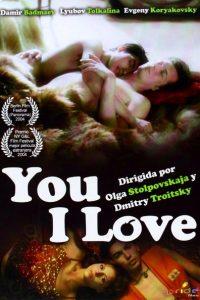 You i Love (Ya lyublyu tebya)
