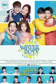 Water Boyy – The Series