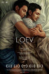 Loev – Legendado
