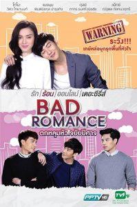 Bad Romance – The Series
