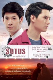 Sotus – The Series