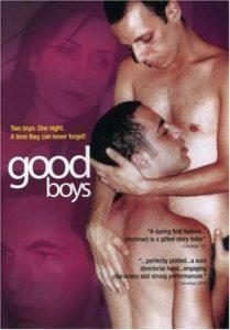 Yeladim Tovim (Good Boys)