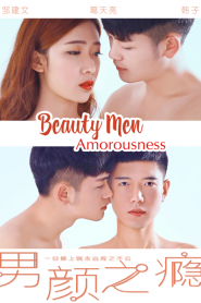 Beauty Men Amorousness