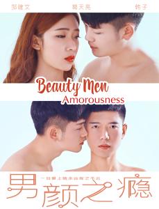 Beauty Men Amorousness