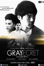 Gray Secret