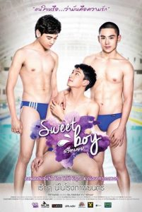Sweet Boy – Legendado