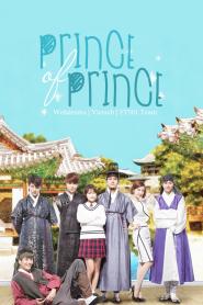 Prince's Prince