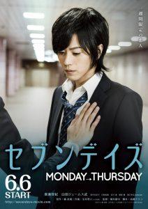 Seven Days: Monday – Thursday