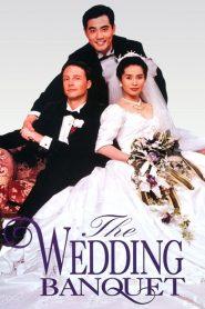 The Wedding Banquet (Banquete de Casamento)