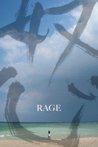 Rage (Ikari)