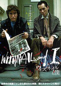 Withnail & I (Os Desajustados)