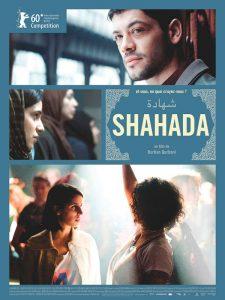 Shahada (Faith)